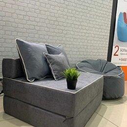 Кресла - Бескаркасный раскладной диван Чарли, 0