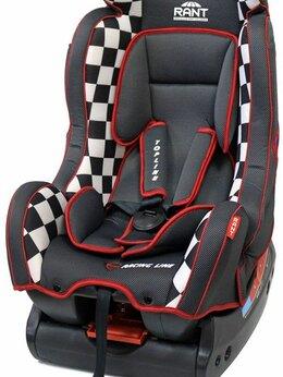 Автокресла - Автомобильное детское кресло, 0