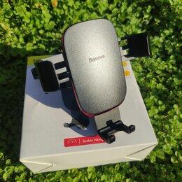 Держатели мобильных устройств - Держатель телефона Baseus в слот CD, 0