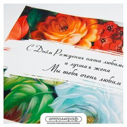 Конверты и почтовые карточки - Конверты с печатью, 0