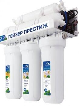 Фильтры для воды и комплектующие - Гейзер Престиж П, 0