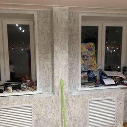 Архитектура, строительство и ремонт - Капитальный ремонт квартир под ключ, 0