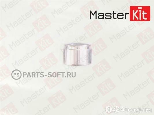 MASTERKIT 77A1119 Поршень тормозного суппорта TOYOTA LAND CRUISER , FJ CRUISE... по цене 370₽ - Тормозная система , фото 0