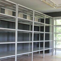 Мебель для учреждений - Стеллаж металлический / Полочный Сборный, 0