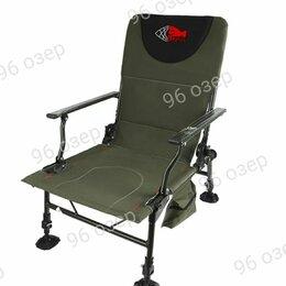 Аксессуары и комплектующие - Кресло для отдыха и рыбалки, 0