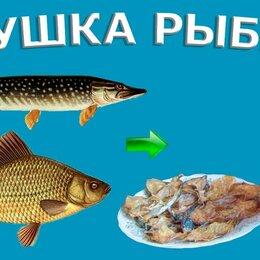 Сушилки для овощей, фруктов, грибов - Подвесная складная сетка сушилка 40x40x60 для сушки рыбы и зелени, 0