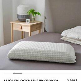 Подушки - Подушка ортопедическая IKEA, 0