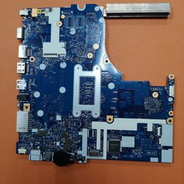 Материнские платы - Материнская плата Lenovo Core i3 6100U+Ram 4Gb+920, 0
