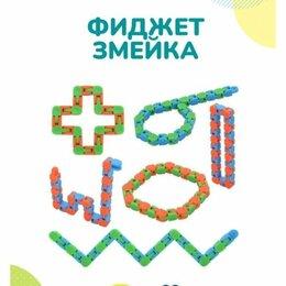 Развивающие игрушки - Фиджет-змейка, 0