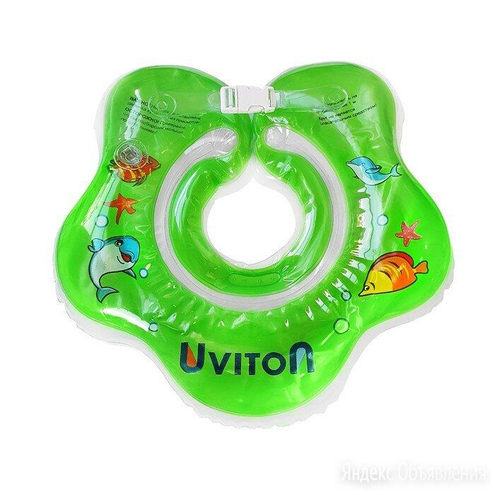 Круг для купания на шею Uviton, зелёный по цене 539₽ - Круги на шею, фото 0