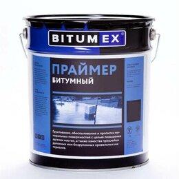 Изоляционные материалы - Битумный праймер Битумекс пб-037, 0