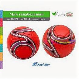 Мячи - Мяч 2904/1 Гандбольный №2, d-14см, красный, экокожа J.O. /1 /0 /200, 0