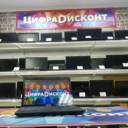 Ноутбуки - Ноутбук Asus i5-2410m 4Гб SSD 120Гб HDD 500Гб HD 7400M На Гарантии! , 0
