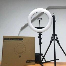 Осветительное оборудование - Кольцевая лампа, 45 см , 0