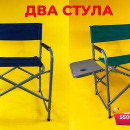 Походная мебель - Кресло-шезлонг 2 шт, 0