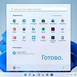 Программное обеспечение - Установка Windows, 0