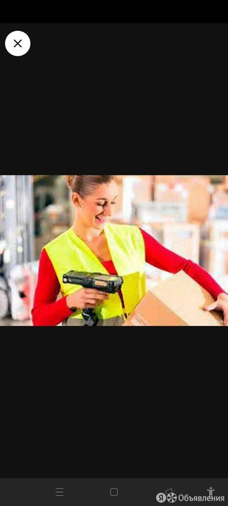 Работа вахта с питанием и проживанием - Упаковщики, фото 0