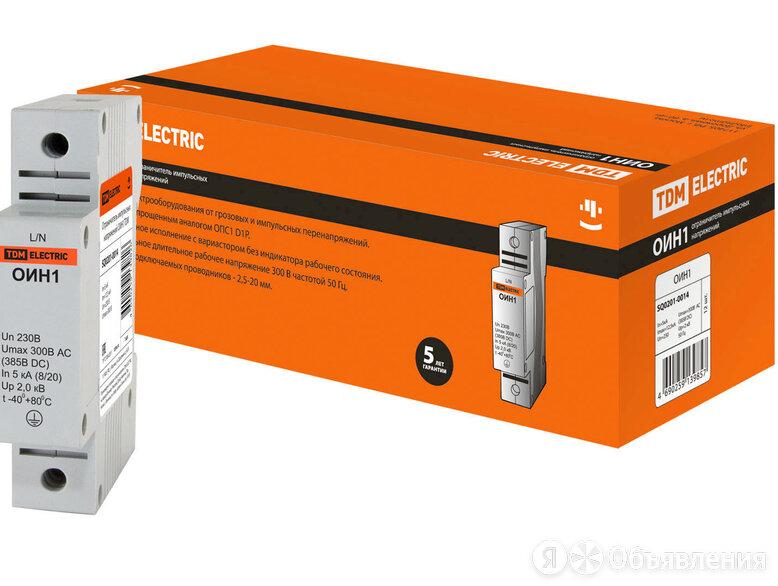 Разрядник ОИН1 5кА TDM 0201-0014 по цене 343₽ - Готовые строения, фото 0