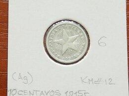Монеты - КУБА  10 сентавос  1915 г.  (серебро)  6, 0