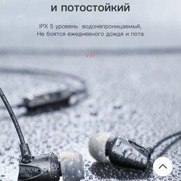 Наушники и Bluetooth-гарнитуры - B5 водонепроницаемые наушники wavefun, 0