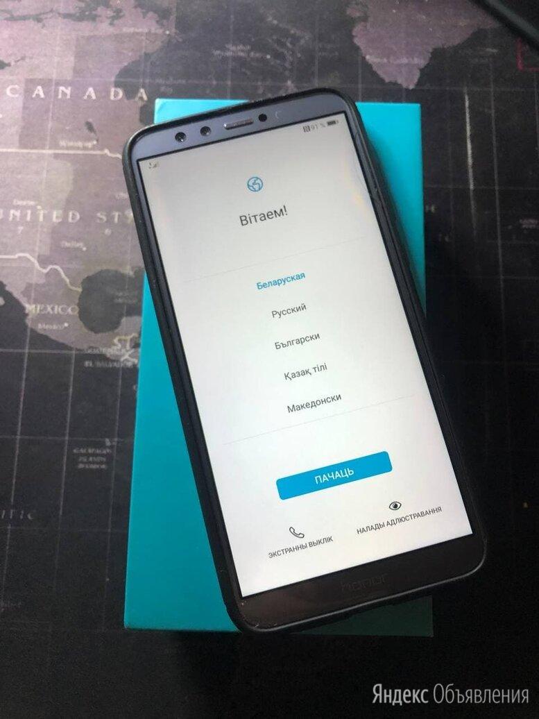 Телефон Honor 9 lite по цене 6300₽ - Мобильные телефоны, фото 0