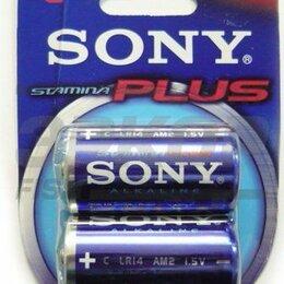 Батарейки - Элемент питания Sony Stamina Plus LR14 BL2, 0