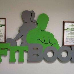 Другое - Готовый бизнес EMS фитнес-студия, 0