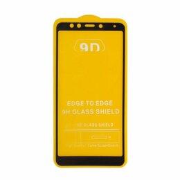 Защитные пленки и стекла - Защитное стекло для Xiaomi Redmi 5, 0