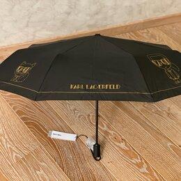 Зонты и трости - Karl Lagerfeld новый зонт, 0