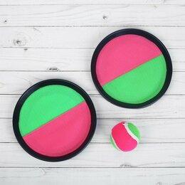 Фрисби - Игра 'Тарелка-липучка', набор 2 тарелки, мяч, 0