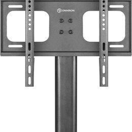 """Кронштейны, держатели и подставки - ONKRON Кронштейн для телевизора Onkron PT1 черный 26""""-55"""" макс.30кг..., 0"""