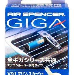 Аксессуары и комплектующие - EIKOSHA Запасной элемент Giga - MARINE SQUASH/морская свежесть V-91, 0