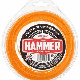 Леска и ножи - Леска триммерная Hammer 216-813 1.6мм 15м витой квадрат в блистере, 0