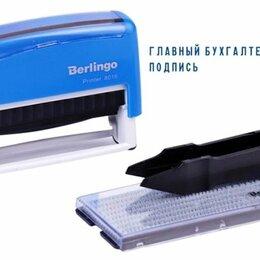 Мебель для учреждений - Печать самонабор. автомат. Berlingo «Printer 8016» 2стр. 1 класса 70*10мм, 82502, 0