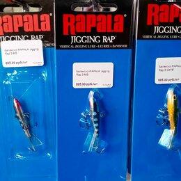 Приманки и мормышки - Оригинальные балансиры Rapala Jigging Rap 3 (30мм), 0