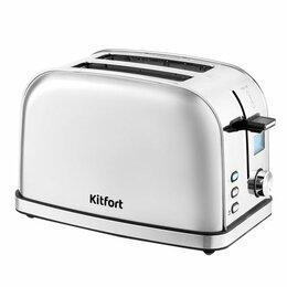 Тостеры - Тостер Kitfort KT-2036-6, серебристый, 0