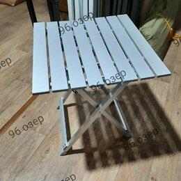 Походная мебель - Стол складной алюминиевый, 0