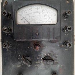 Измерительное оборудование - Измерительный прибор аво-5м1, 0