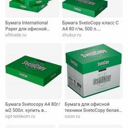 Бумага и пленка - Бумага офисная svetocopy classic, а4, 80 г/м2, 500 л., 0