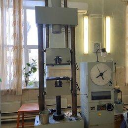Производственно-техническое оборудование - Разрывные машины, 0