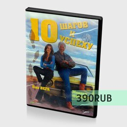 Видеофильмы - Фильмы на DVD (3), 0