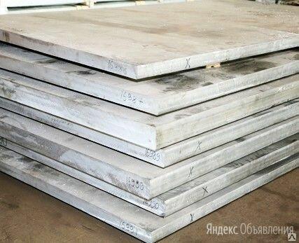 Алюминиевая плита 16х1200х3000, АМг6Б по цене 340₽ - Металлопрокат, фото 0