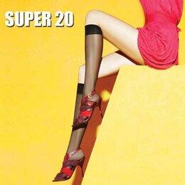 Носки - MALEMI SUPER Гольфы (2 пары в упаковке) 20  nero, 0