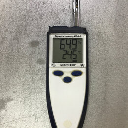 Метеостанции, термометры, барометры - Термогигрометр ИВА-6, 0