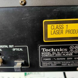 CD-проигрыватели - Technics sl-p770, 0