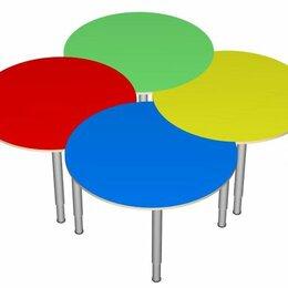 Столы - Стол «Луна» на регулируемых ножках. (в цвете), 0