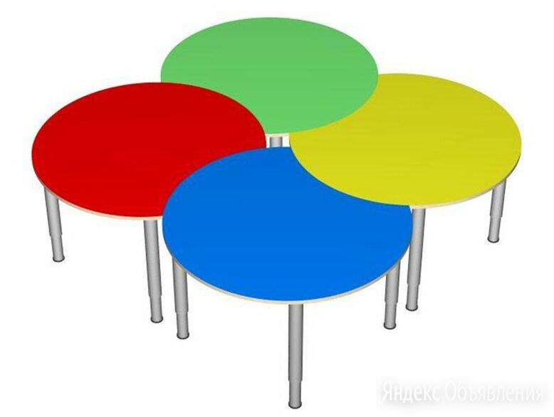 Стол «Луна» на регулируемых ножках. (в цвете) по цене 13637₽ - Столы, фото 0