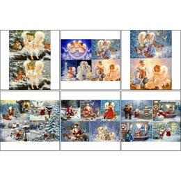 Декупаж - Набор декупажных карт 6 шт 'Ангельское Рождество' А4, 45 г/м2, 0