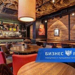 Общественное питание - Раскрученный бар в Южном АО. Прибыль 200 000 руб, 0
