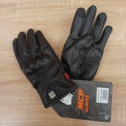 Мотоэкипировка - Мотоперчатки перфорированные кожаные, 0